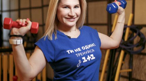Ксения Литвинова, зарядка