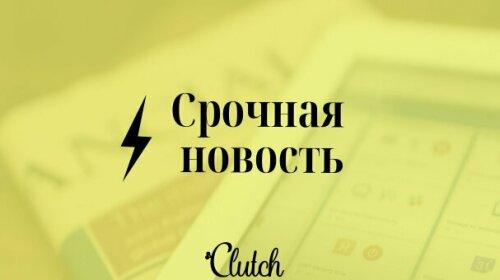 В Украине ужесточают карантин: что изменится со следующей недели