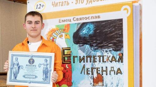 В 16 лет попал в Книгу рекордов Украины: как сейчас живет самый молодой в стране писатель фэнтези