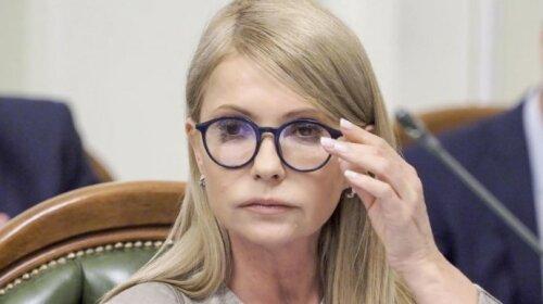 Юлия Тимошенко,  новая прическа, слухи о пластической операции
