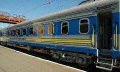 Пожар в поезде «Москва-Киев»: загоревшийся локомотив тушили 40 минут