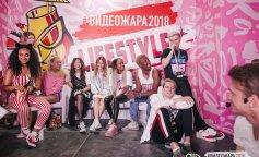 VIDEOZHARA, 2019, видеожара, фестиваль