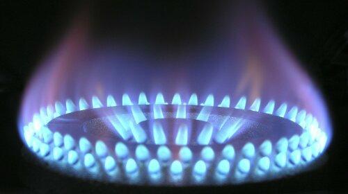 В Україні різко знизили ціни на газ: всі подробиці