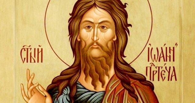 Приметы на 11 сентября — Усекновение главы Иоанна Предтечи