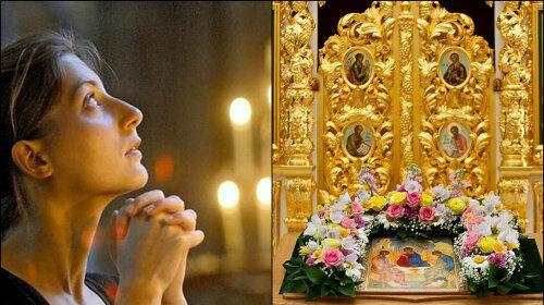 Молитва Григорію Декаполиту на 3 грудня