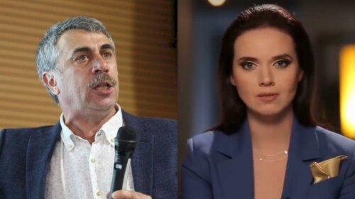 Доктор Комаровський посперечався з Яніною Соколовою, яка заступилася за Супрун