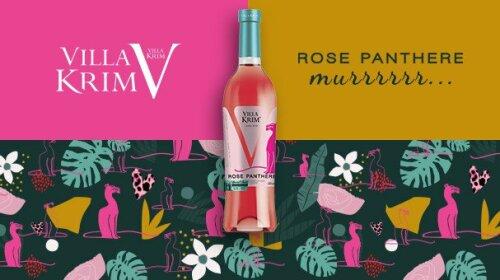 Розовая пантера от Villa Krim: это вино заставит вас мурчать от удовольствия!