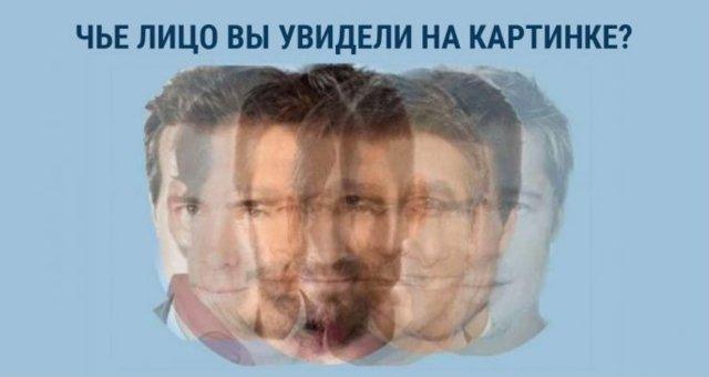 Быстрый тест: какого мужчину-актера ты увидела первым?