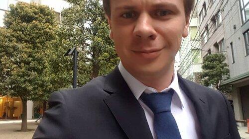 Дмитрий Комаров, Мир наизнанку