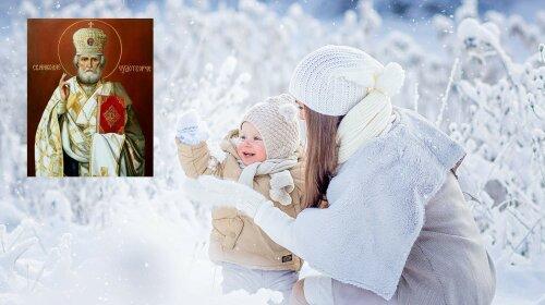 Прикмети на 17 лютого — день Миколи Чудотворця