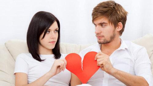 Збереження сімейних відносин. Наскільки це складно?