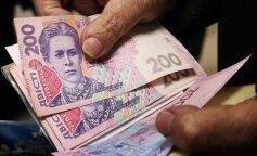 Пенсии в Украине: на сколько повысят минимальные выплаты в 2020 году