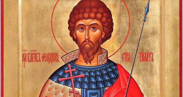 Какой Церковный праздник сегодня, 29 мая, почитается в православном мире