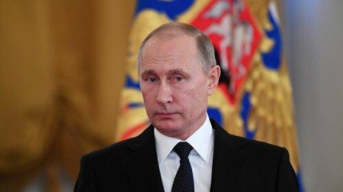 Владимира Путина номинировали на Нобелевскую премию мира