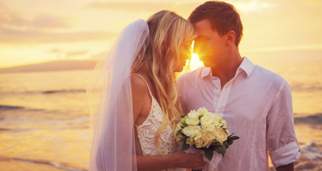 Экономная свадьба
