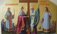 Воздвиження Хреста Господнього: що категорично не можна робити 27 вересня — важливі заборони