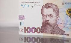 В Украине ввели купюру 1000 гривен