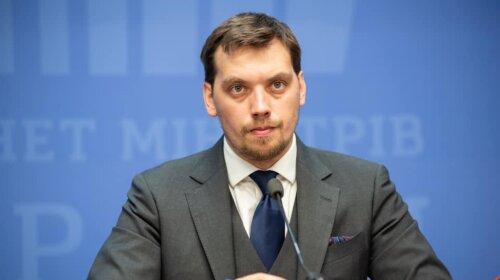 Премьер-министр Украины Алексей Гончарук сделал первое официальное заявление об эпидемии коронавируса нового штамма