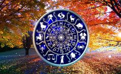 Гороскоп на сьогодні 27 жовтня всі знаки Зодіаку