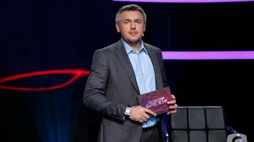 """Дмитрий Карпачев признался, почему решил вернуться на проект """"Детектор лжи"""""""