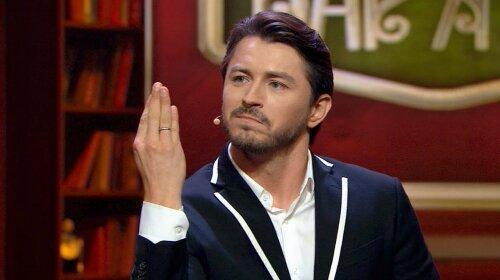 Сергій Притула попрощався з колегами: більше не вийде на сцену улюбленого шоу