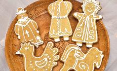 Зимовий День святителя Миколая: якого числа – 6-го або 19-го грудня?