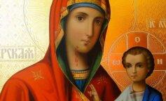 Приметы на 26 октября — День Иверской иконы Пресвятой Богородицы: что категорически нельзя делать в этот праздник