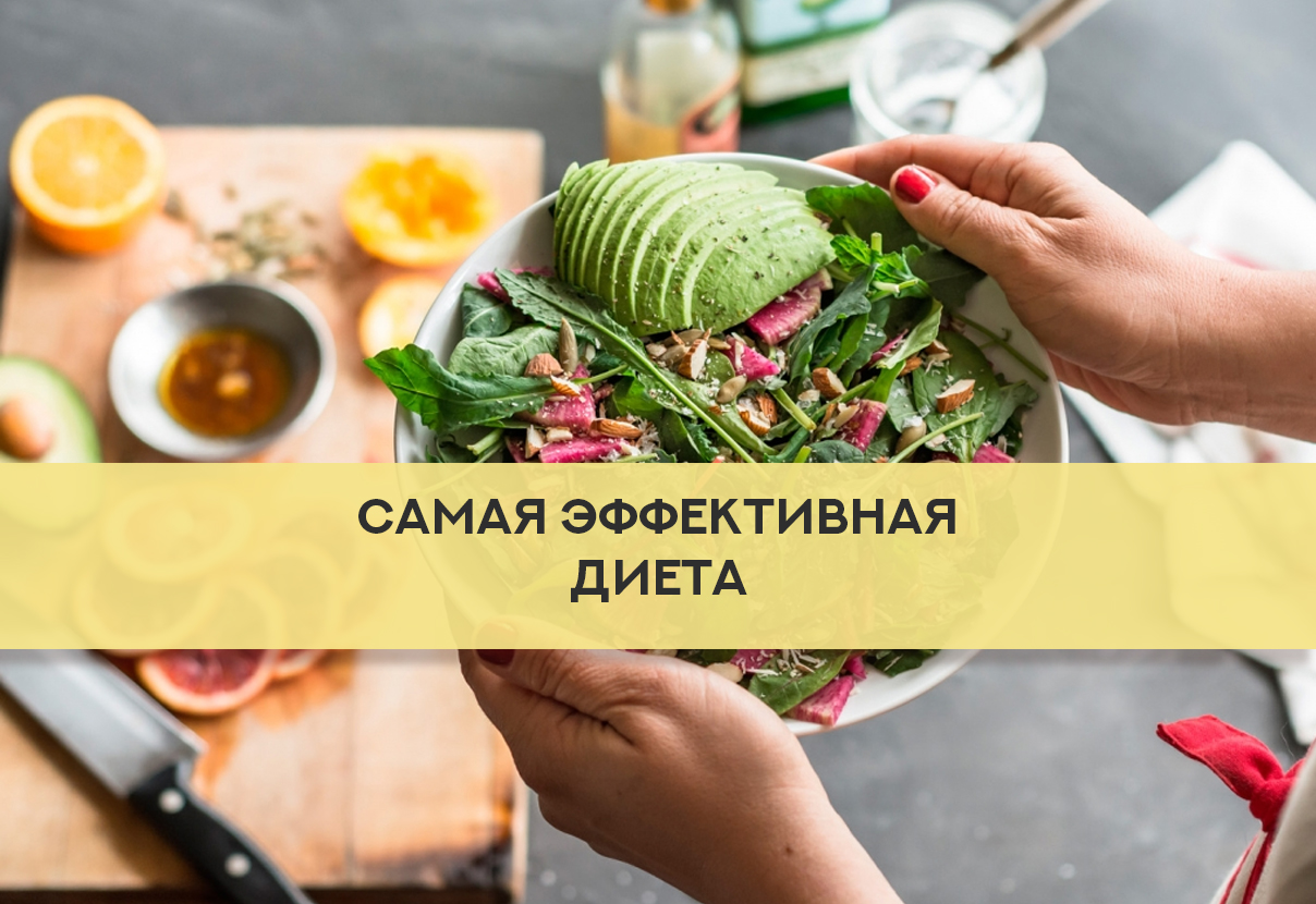 Эффективные экспресс диеты 7 дней