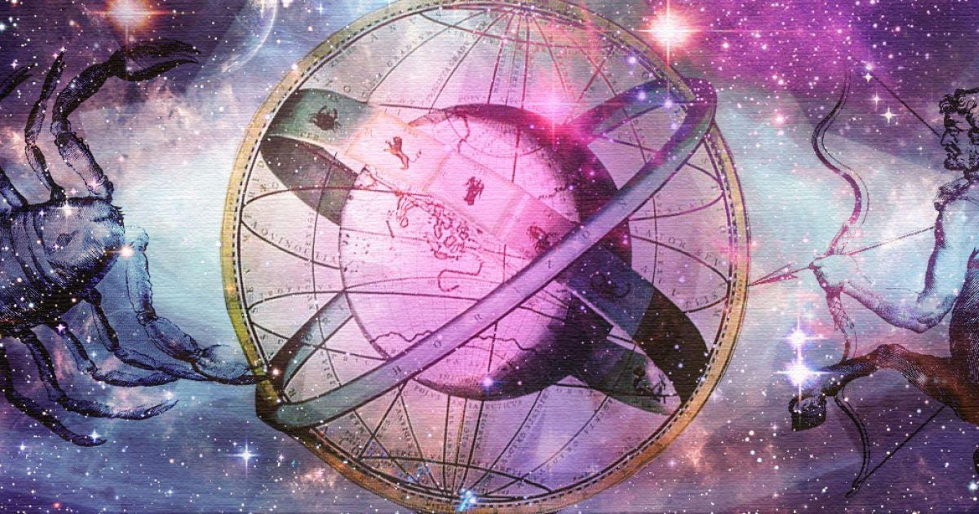 картинка гороскоп судьбы эридан располагается