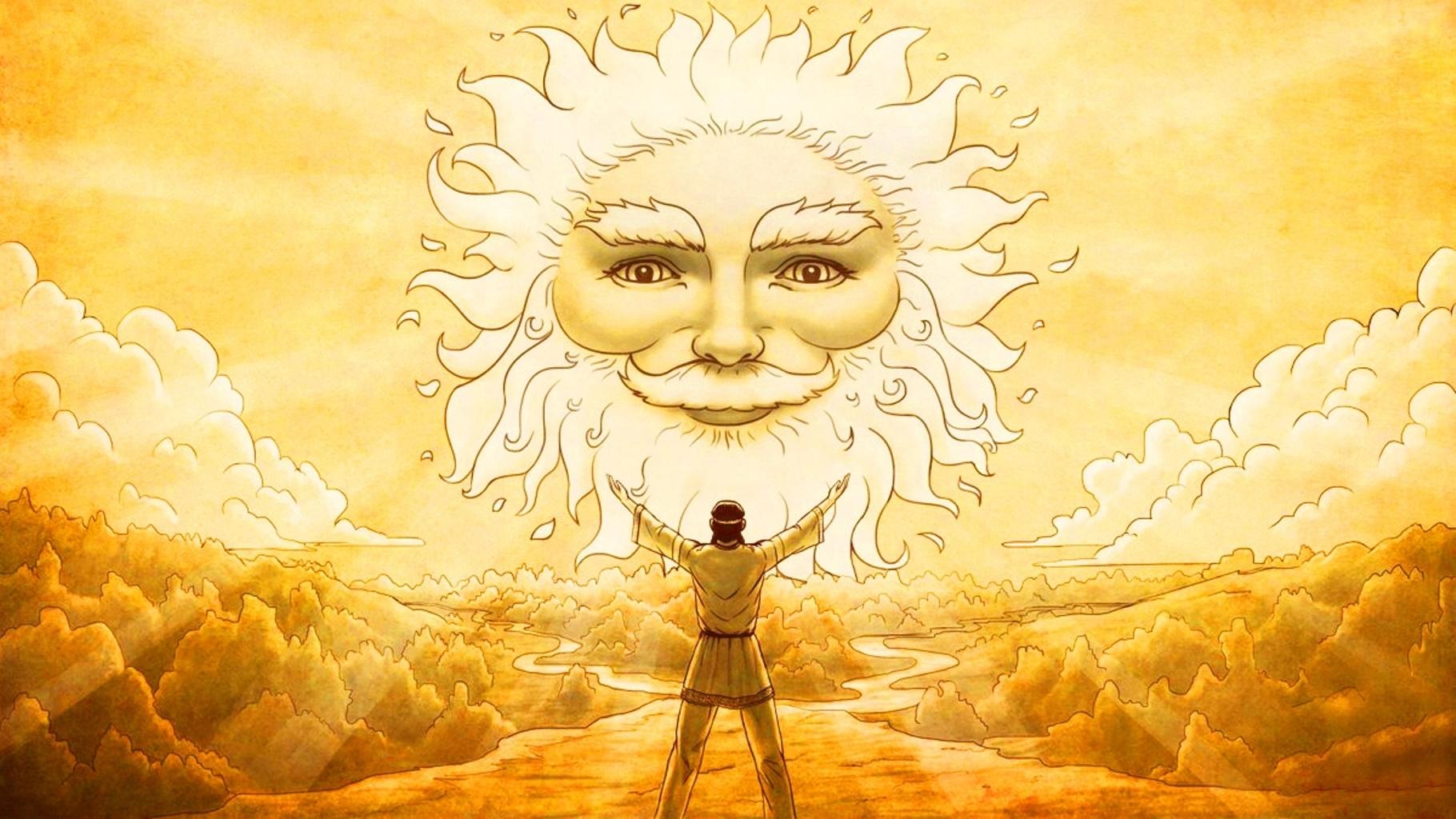Картинка ярило солнце