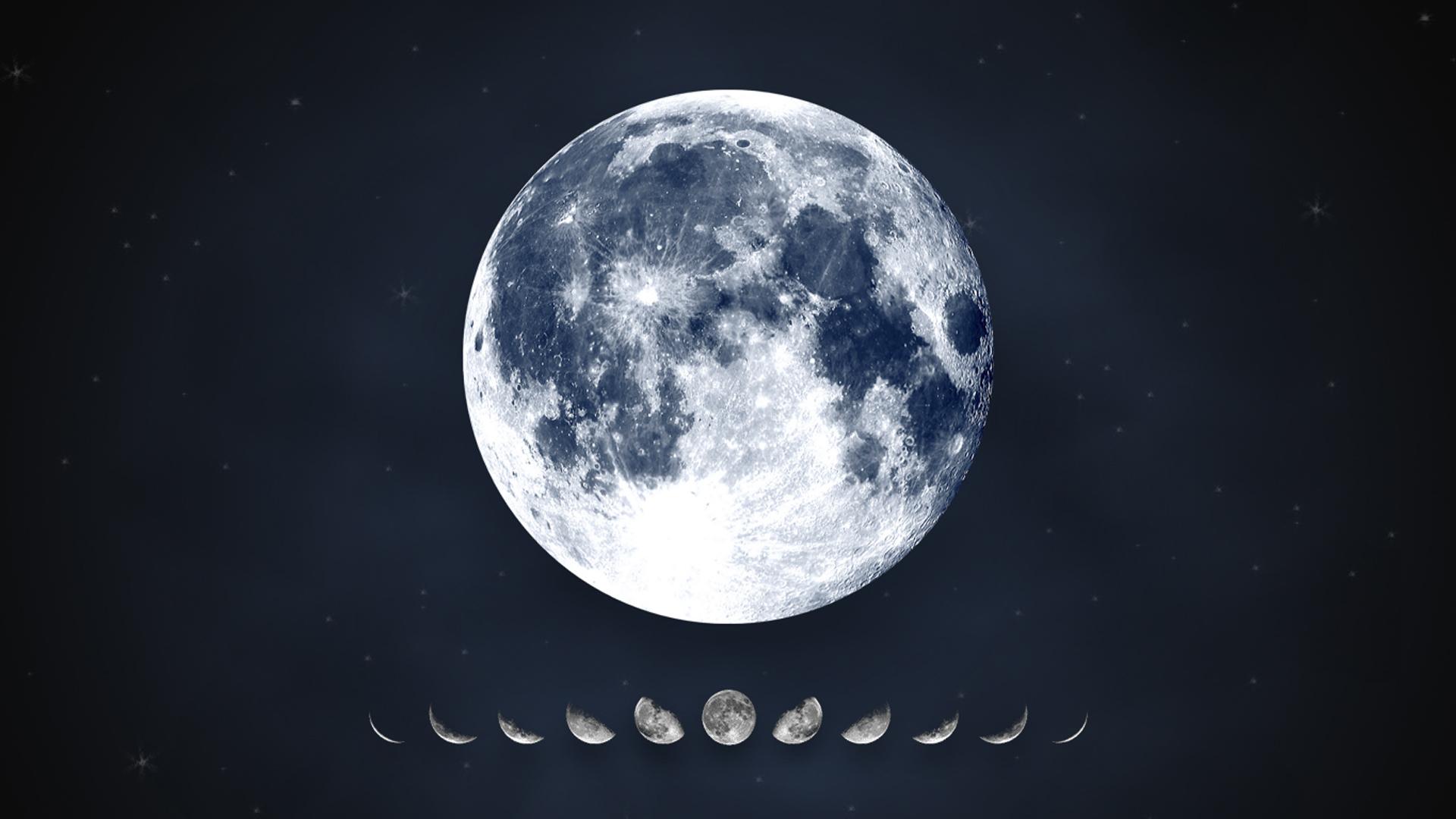 Июня, картинка с луной на обои