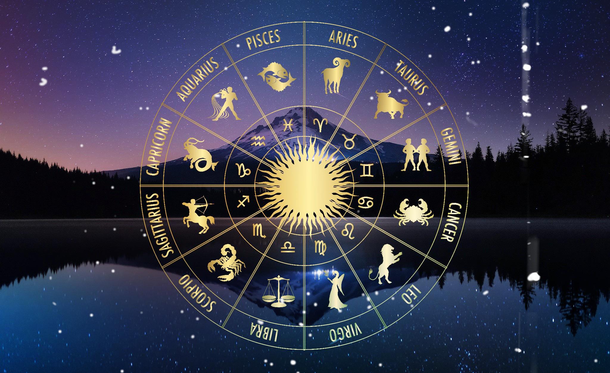 Подробный гороскоп на 29 апреля 2020
